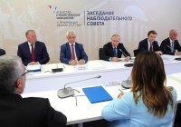 Путину рассказали о развитии профессий будущего в Татарстане