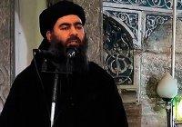 Стало известно, где может находиться аль-Багдади