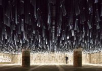 Объявлены 30 финалистов Первой архитектурной биеннале