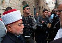 Муфтий Иерусалима: конфликт вокруг Храмовой горы урегулирован