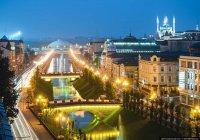 Татарстан в числе регионов РФ с высокой публикационной активностью
