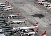 В стамбульском аэропорту столкнулись два самолета