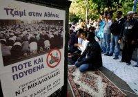В Афинах снова отложено открытие первой мечети