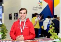 Стартовала регистрация волонтеров на WorldSkills Kazan-2019