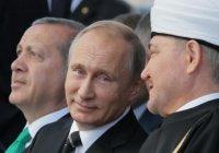 ОИС назвала Владимира Путина другом ислама и мусульман