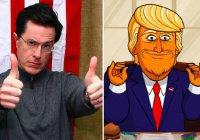 Дональд Трамп станет персонажем мультфильма