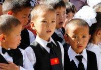 Саудовская Аравия построит в Киргизии 16 школ