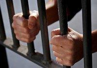 В Барнауле осужден вербовщик «Таблиги Джамаат»