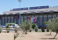 Аэропорт Дамаска станет крупнейшим на Ближнем Востоке