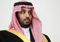 Сын короля Салмана может возглавить КСА уже в ближайшие месяцы