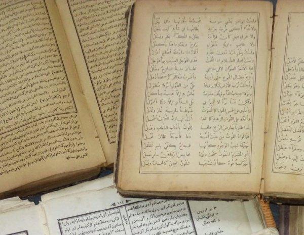 Darul-Kutub получил в дар уникальный архив старинных изданий