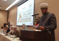 В Бразилии прошла международная исламская конференция