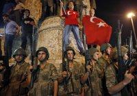 В Турции по делу о попытке госпереворота судят сразу 486 человек