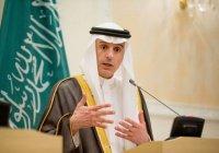 Саудовские власти: международный контроль над святынями – это объявление войны