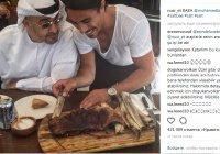 Принц ОАЭ побывал в гостях у турецкого повара, прославившегося элегантностью