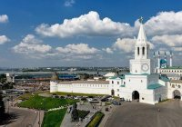 В Казани стартует Всемирный конгресс татар