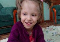 5-летняя Азалия нуждается в вашей помощи! (Сбор закрыт)