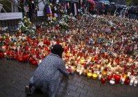 Террористы в Париже и Брюсселе жили на социальные пособия