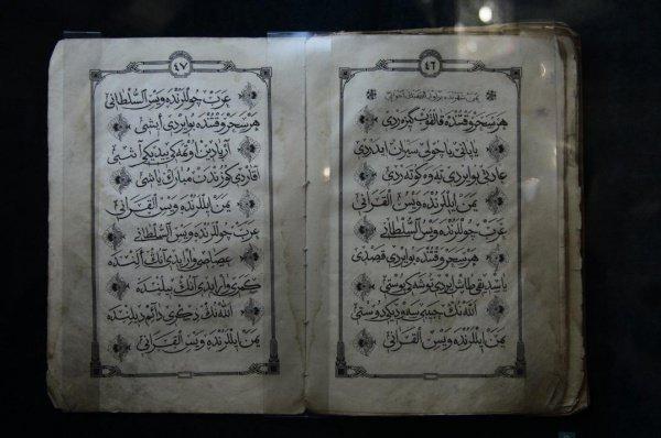 Мусульманский мир признал Казанский Коран в качестве первого мусульманского издания