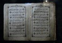 Очень значимое событие произошло в мусульманском мире в этот день 214 лет назад
