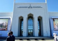 Назначены президент и ректор Болгарской исламской академии