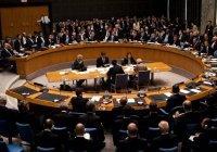 Россия готова доказать поставки террористам оружия мировыми спецслужбами