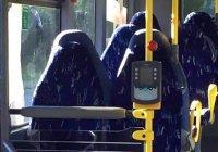 Пользователи соцсетей приняли пустые автобусные кресла за мусульманок