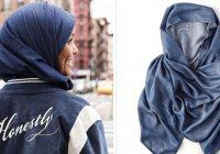 Джинсовый хиджаб поступил в продажу в США