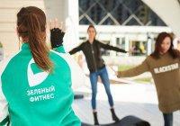 Команда «Зеленого фитнеса» организует водную битву в Нижнекамске