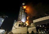 В Дубае в одном из высочайших небоскребов мира произошел пожар (Видео)