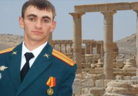 В Италии откроют памятник погибшему в Сирии Александру Прохоренко
