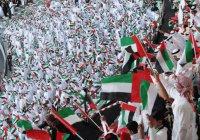 Численность населения ОАЭ удвоилась