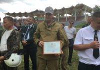 Лучшего лесного пожарного-2017 выбрали в Татарстане