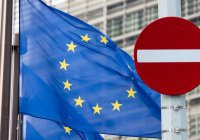 Евросоюз расширил антироссийские санкции