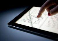 Исследование: Казанцы бумажным книгам предпочитают электронные