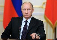 Путин отметил позитивный опыт Татарстана в вовлечении населения в благоустройство дворов