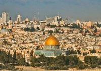 Иерусалим – исламская молодежная столица-2018