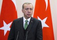 Эрдоган ввел дресс-код для террористов