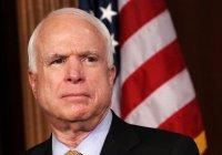 Маккейн: «Россия – более опасная угроза, чем ИГИЛ»