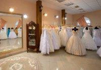 Может ли мусульманка, выходя замуж, надеть свадебное платье?