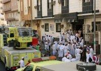 В гостинице для паломников в Мекке произошел пожар