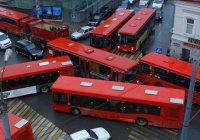 В Казани стартовал опрос по новой городской транспортной схеме