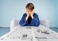 Рекордно низкий уровень безработицы зафиксирован в Татарстане