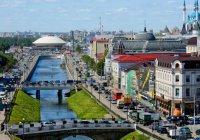 На поиск деструктивной молодежи в Татарстане потратят 570 000 рублей