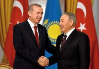 В саммите ОИС в Астане примет участие Эрдоган