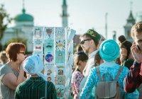 Праздник современной татарской культуры состоится в парке «Черное озеро»