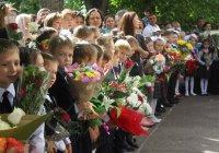 Жители Уфы голосованием решат, идти ли детям в школу на Курбан-байрам