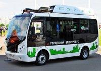 КАМАЗ пересадит Москву на электробусы