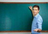 Молодых учителей Татарстана торжественно посвятят в профессию