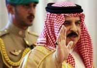 Участие в саммите ОИС в Астане примет король Бахрейна